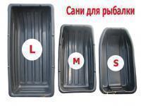 Сани-Волокуши
